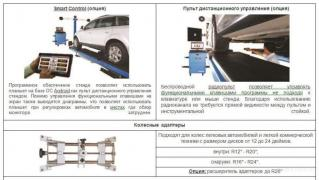 3D Stand for wheel alignment Manatec FOX 3D PT (pit)
