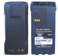 Batteries for portable radios: Kenwood, Midland, Moto