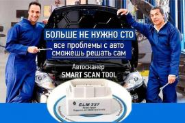 Bluetooth scan tool for vehicle diagnostics (Action:Save