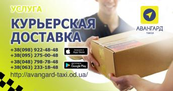 Fast and affordable taxi vanguard