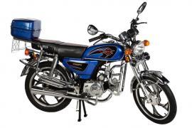 Мотоцикл (мопед) Alpha (Альфа) 50 см3, 80 см3, 110 см3. Новый! Д