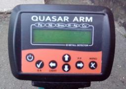Продам новий металошукач «Квазар АРМ»