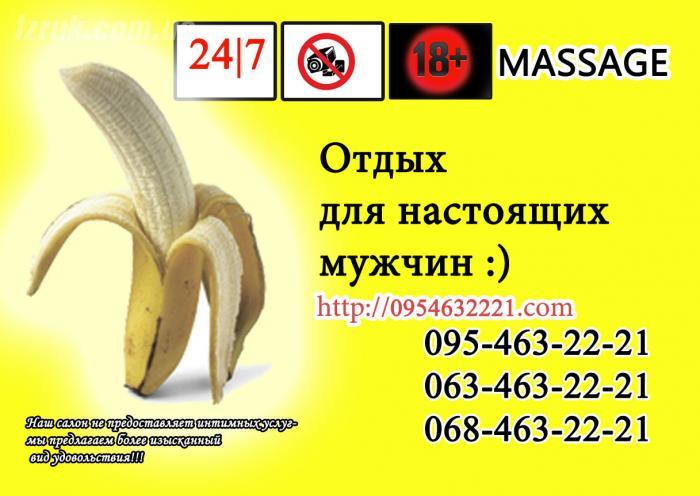salon-eroticheskogo-massazha-nikolaev