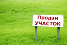Sell plot in Boryspil district