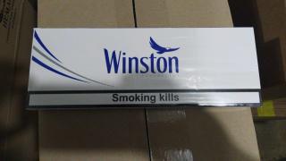 Selling cigarettes. No prepayments