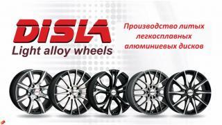 Всесезонные шины Шины и диски новые на любое легковое авто