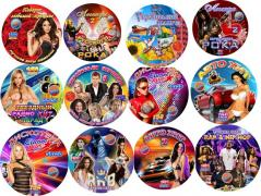 Wholesale DVD movies and cartoons, MP3, Karaoke, Games PC, PS2, XBOX